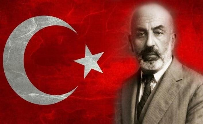 Mehmet Akif Ersoy - İstiklal Marşı